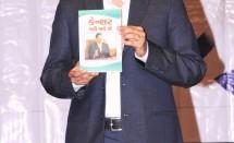 """Cancer Mati Sake Chhe"" Gujarati BOOK LAUNCH"