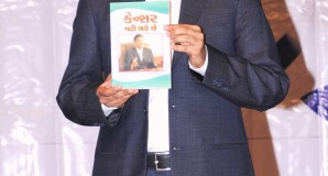 """Cancer Mati Sake Chhe"" Gujarati BOOK LAUNCH"